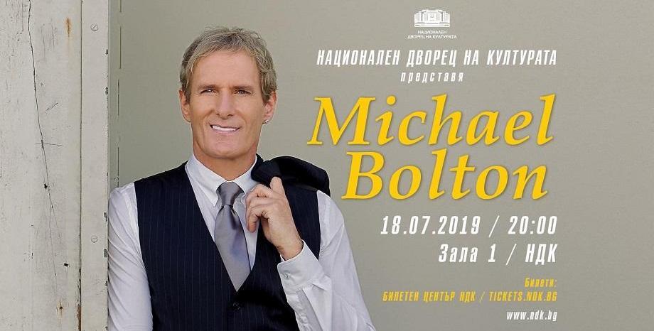 Майкъл Болтън идва за нов концерт в България на 18 юли в Зала 1 на НДК