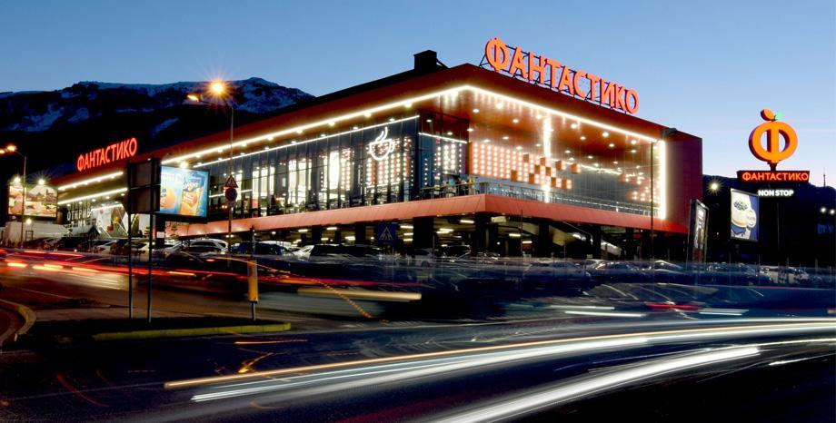 """""""Фантастико"""" отново с нов, модерен и богат на асортимент супермаркет"""