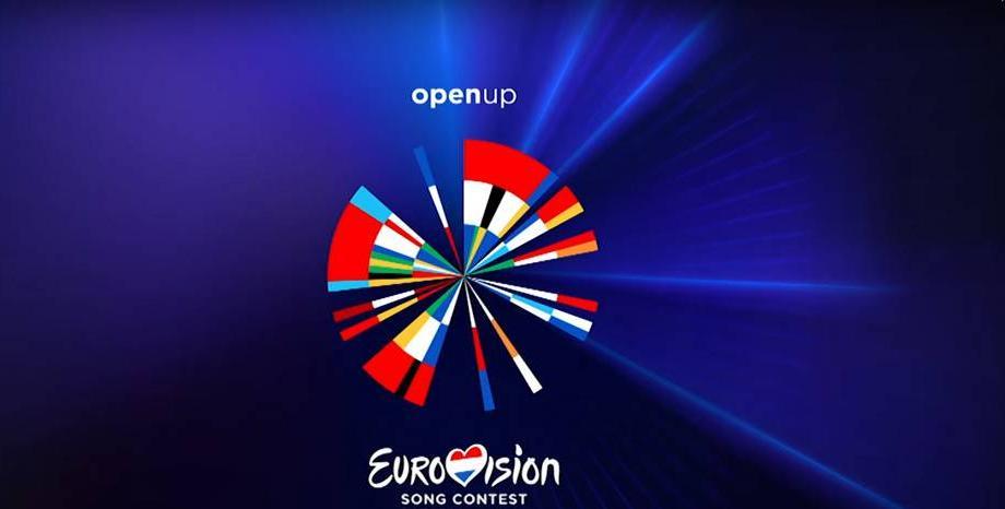 Отмениха и Евровизия 2020