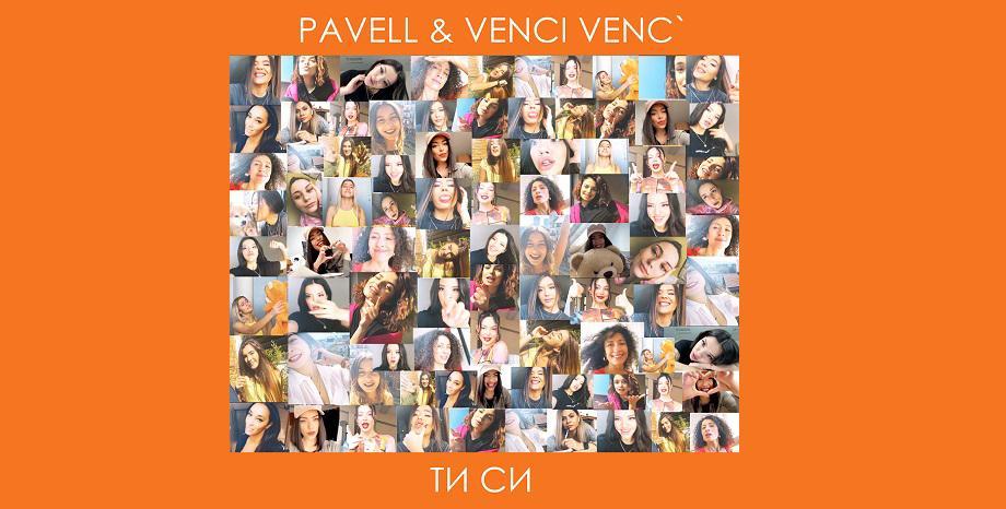 Pavell & Venci Venc' с нов сингъл и видео…, но без да знаят
