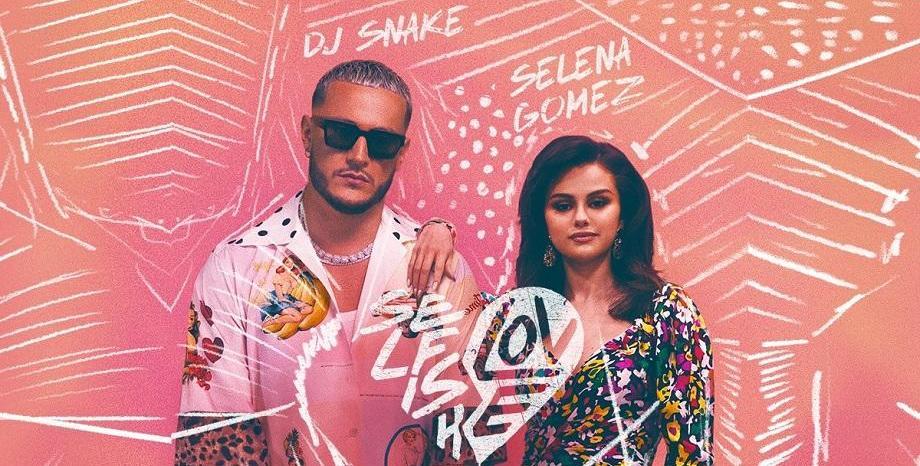 DJ Snake & Selena Gomez представят