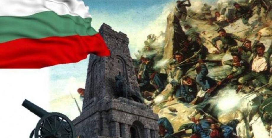 143 години от Освобождението на България - Честит Национален празник