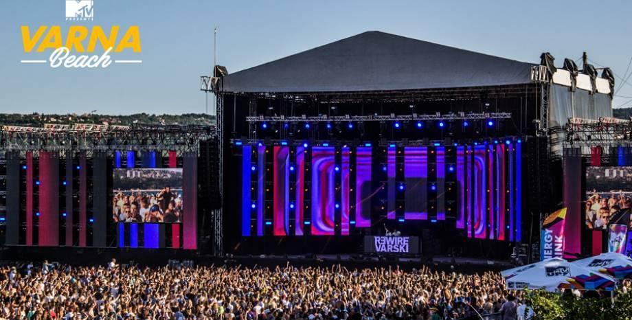 MTV PRESENTS VARNA BEACH 2018: Старт на продажбите на билети ДНЕС в 10:00 - само 20 евро!