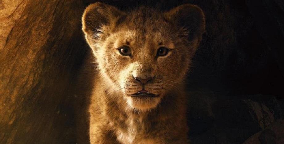 The Lion King с нов трейлър
