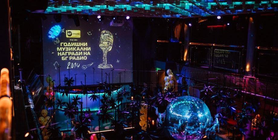 Номинираните за Годишни Музикални Награди на БГ РАДИО 2019