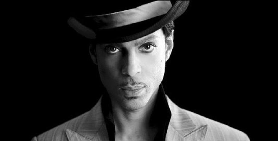 Незавършените мемоари на Prince ще бъдат издадени през октомври