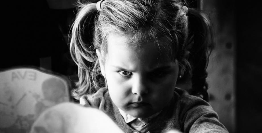 Женският гняв