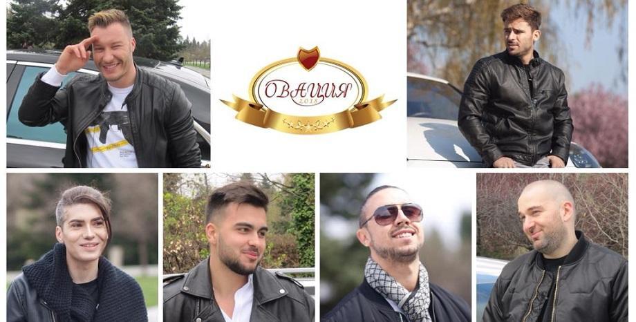 """Популярни мъже застават зад волана в """"Авто Овация - Пролет 2019"""""""