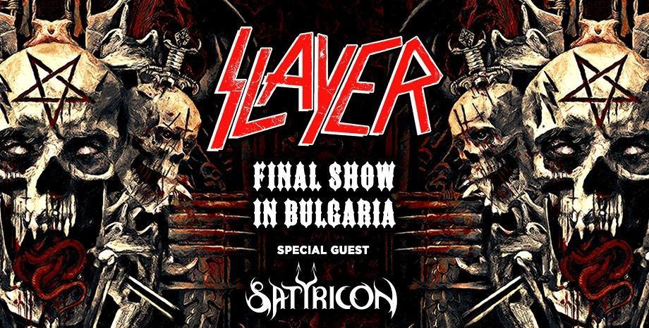SATYRICON - специални гости на прощалния концерт на SLAYER в България на 11 юли