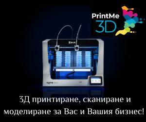 print me