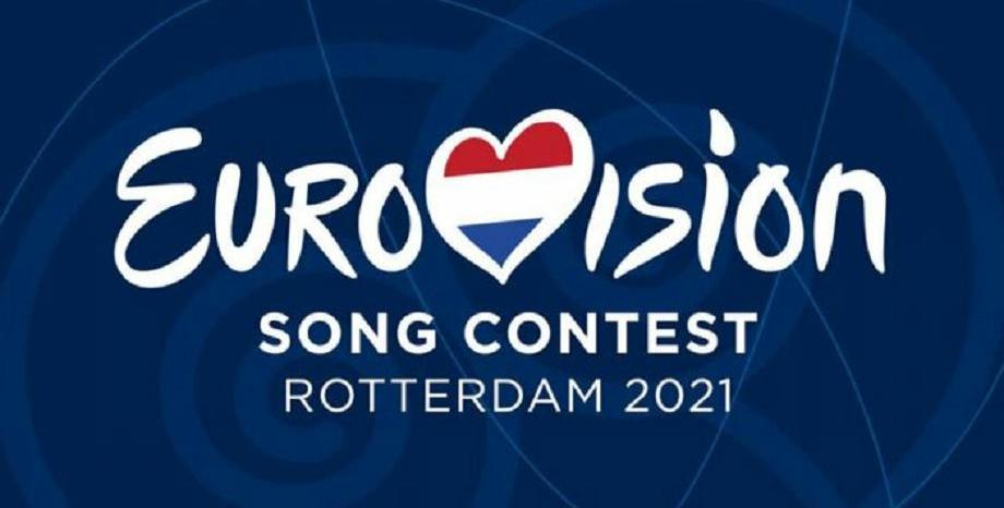 Евровизия 2021 ще се проведе с ограничен брой публика - само срещу отрицателен тест за COVID