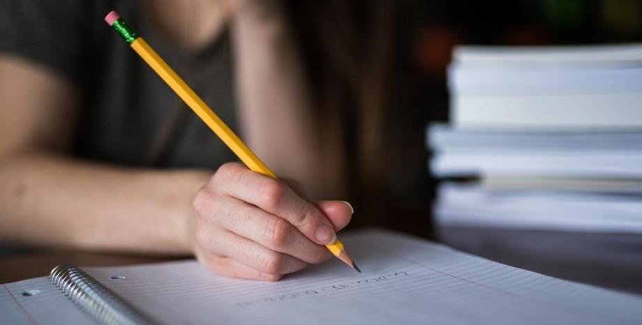 Безплатно висше образование ако работиш в България