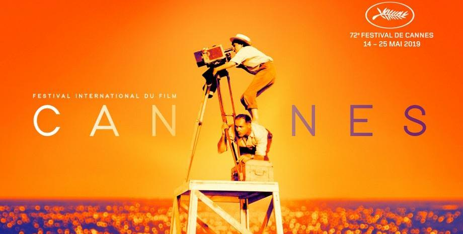 Започна кинофестивалът в Кан - 21 филма ще се борят за Златната палма