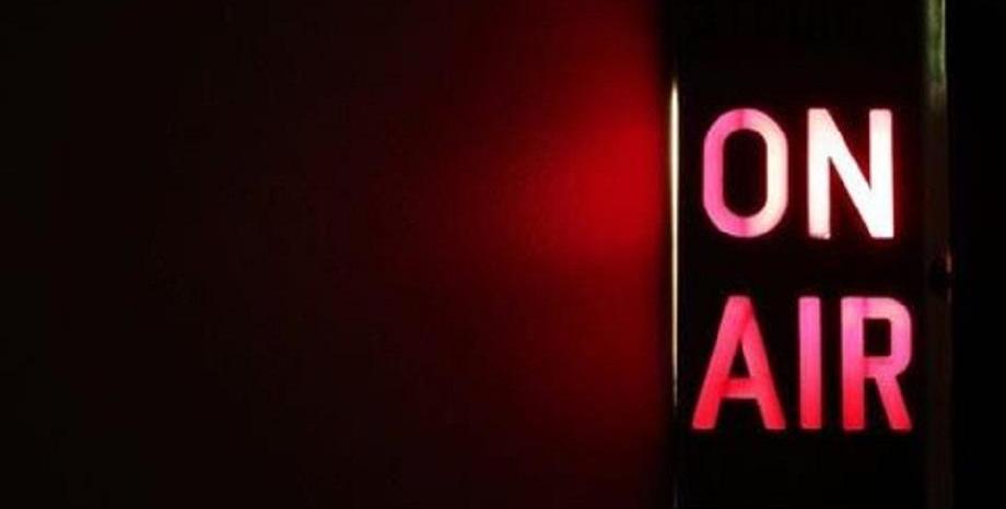 На 7 май отбелязваме Деня на радиото и телевизията