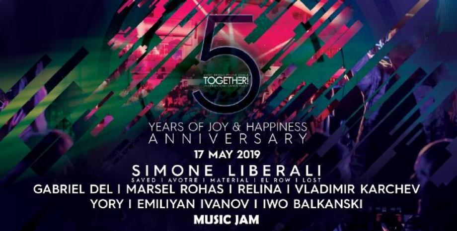 5 години 'Together' със Simone Liberali в Music Jam на 17 май