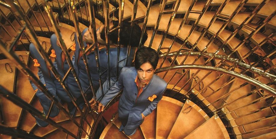 Търг с вещи, принадлежали на Prince, Bob Dylan, Kurt Cobain, Madonna и Michael Jackson