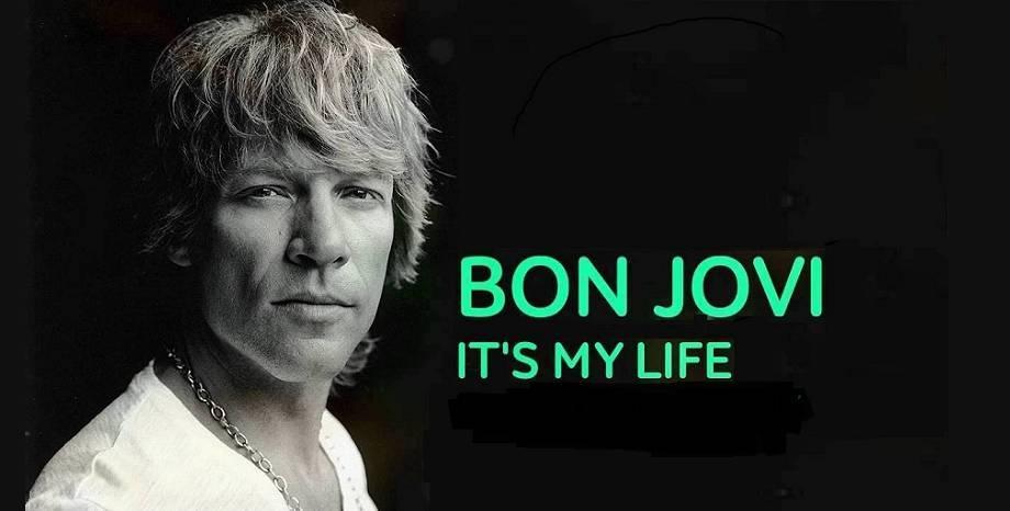 20 години от издаването на един от най-големите хитове на Bon Jovi -