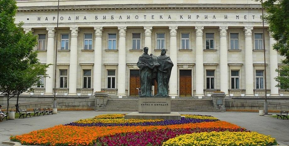 Честваме 24 май – Ден на българската просвета и култура и на славянската писменост
