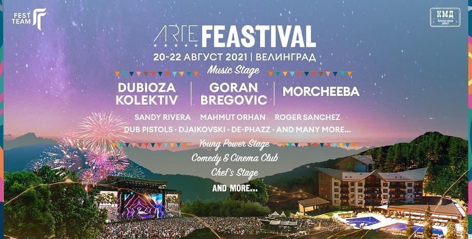 Dubioza Kolektiv, Goran Bregovic и Morcheeba идват за мащабен тридневен фестивал във Велинград