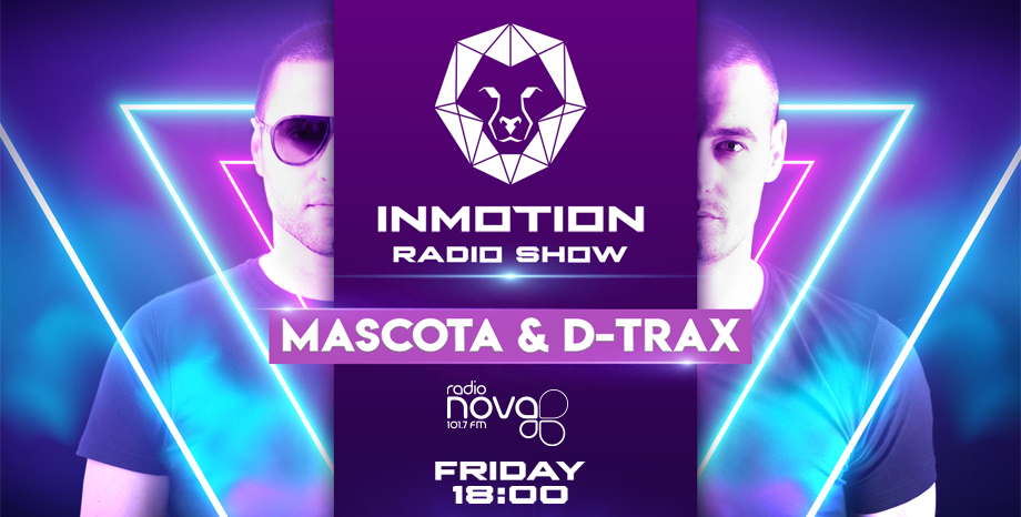 Mascota и D-Trax с ново предаване по Радио NOVA!