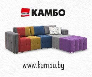 Мебели Камбо