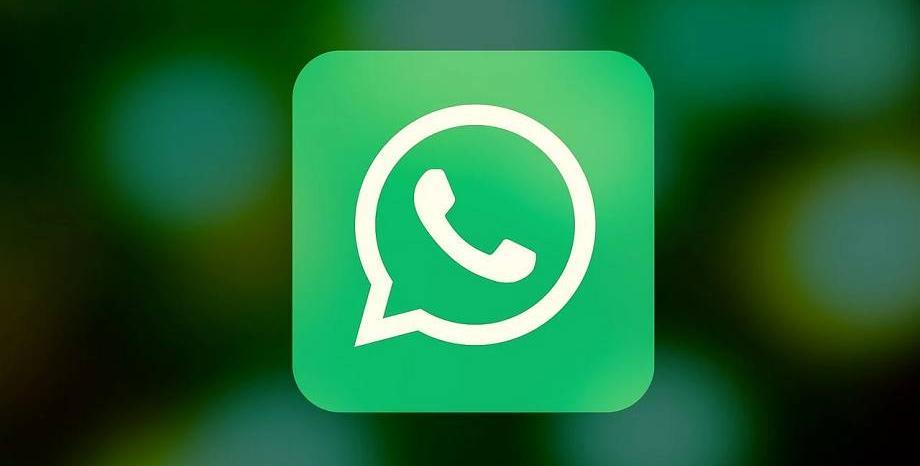 WhatsApp с нови условия за употреба – допуска споделяне на някои от данните с Facebook