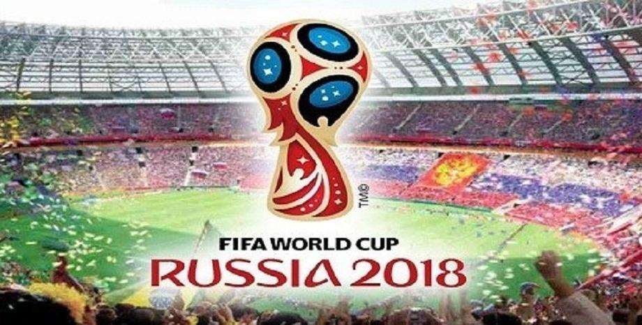 Интересни факти преди старта на Световното първенство по футбол