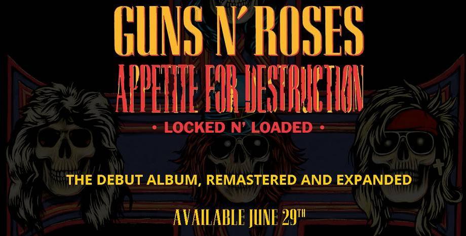 Guns N' Roses издават