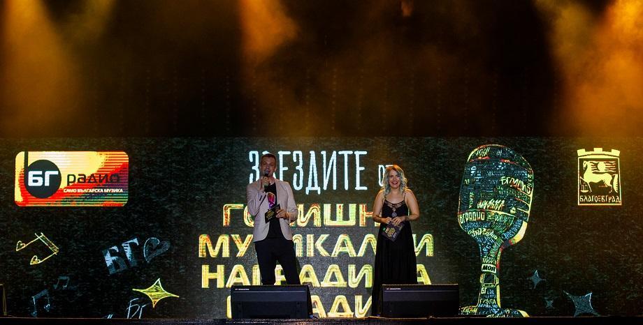Звездите от Годишни Музикални Награди зарадваха феновете в Благоевград с два големи концерта