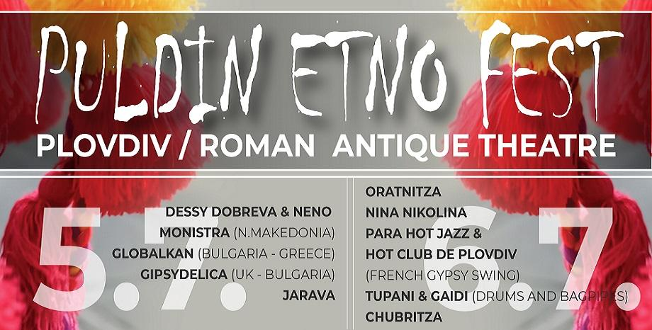 Puldin Etno Fest на 5 и 6 юли в Античен Театър Пловдив