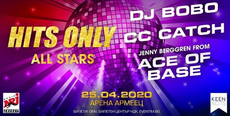 Hits Only ALL STARS live с DJ BOBO, CC CATCH и Jenny от ACE OF BASE