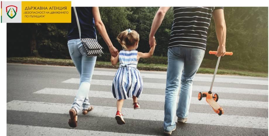 CITY TV призовава: На пътя животът е с предимство