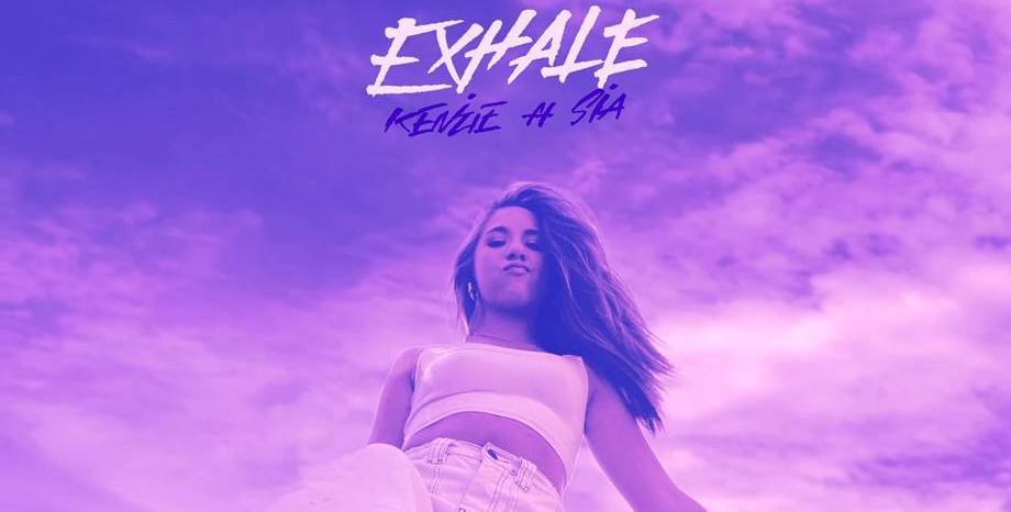 kenzie с нов сингъл -