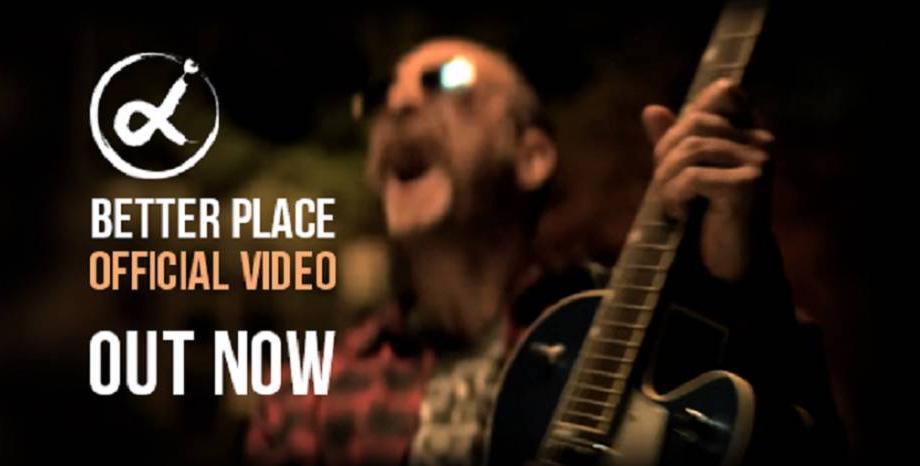 """""""Better Place"""" на ALI – вече и с видео!"""