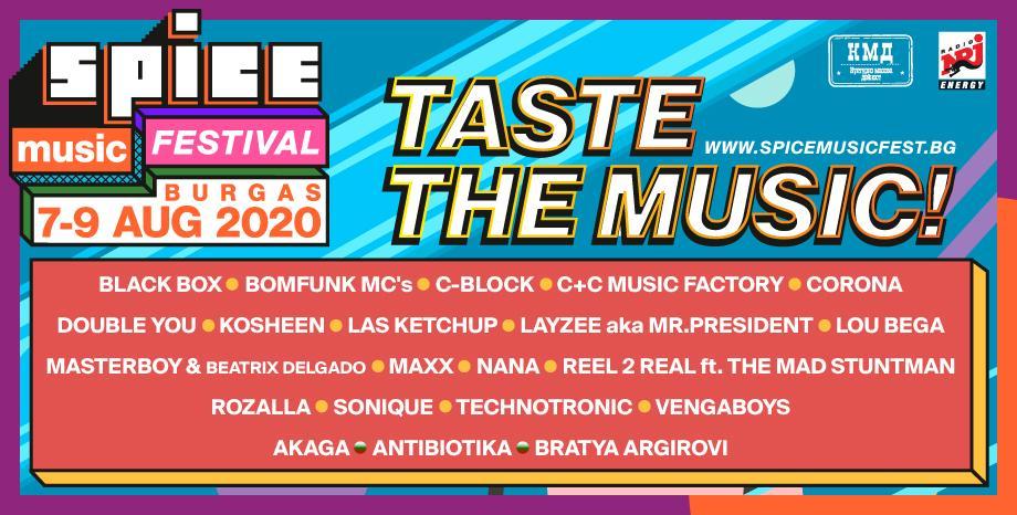 TECHNOTRONIC И MASTERBOY СЪЩО ИДВАТ ЗА  SPICE MUSIC FESTIVAL 2020
