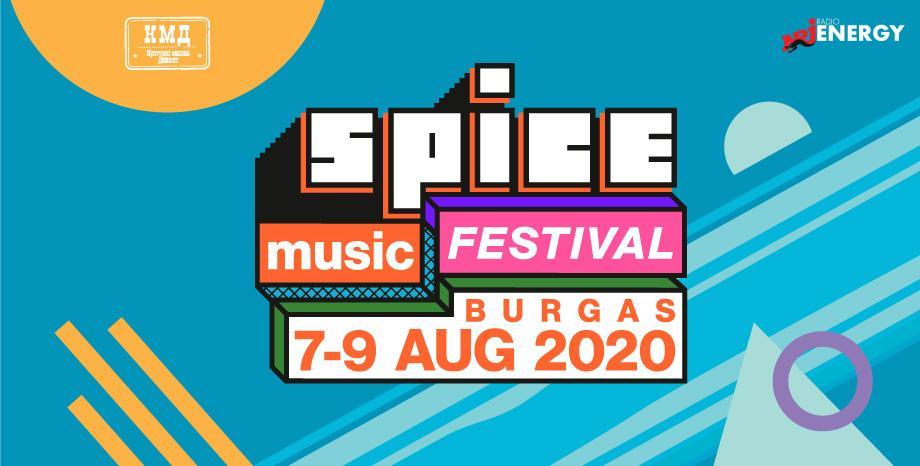 ПОТВЪРДЕНО: SPICE MUSIC FESTIVAL 2020 ЩЕ СЕ ПРОВЕДЕ! Очакваме ви в Бургас!