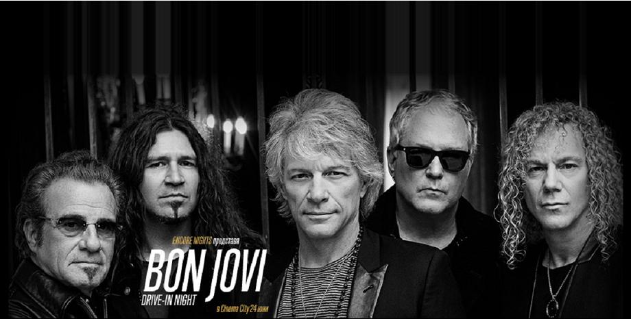 Bon Jovi идват ексклузивно в родни кина с неизлъчван концертен филм