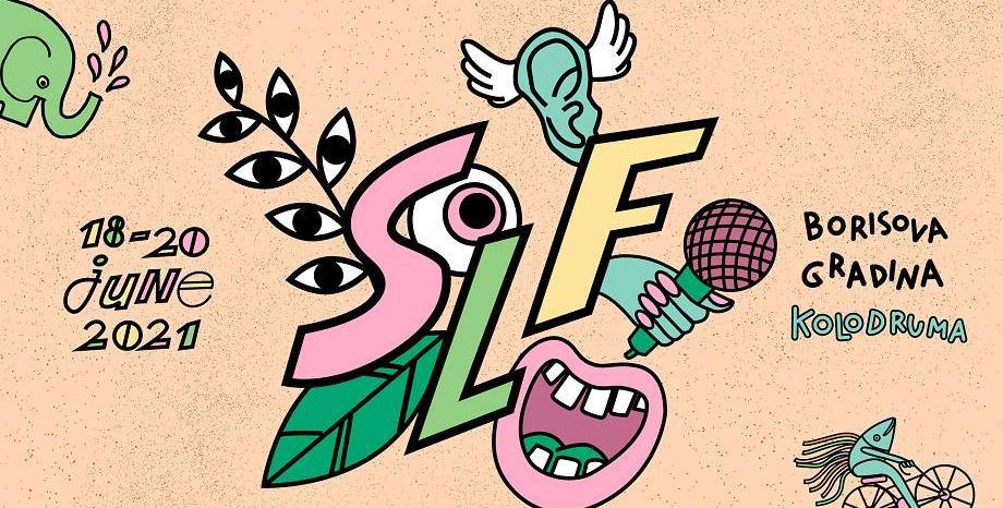 Броени дни до старта на първото издание на Sofia Live Festival