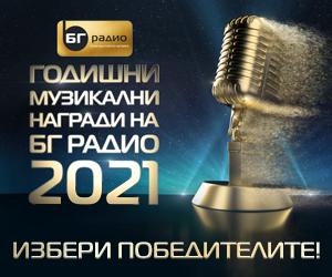 ГМН vote 2