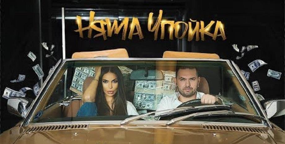 Алисия и Борис Солтарийски с нова обща песен -