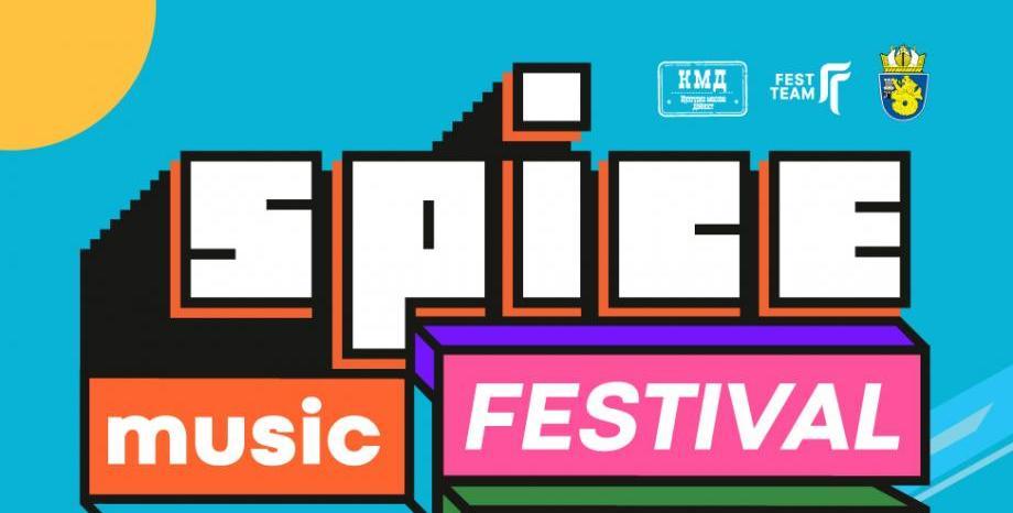 CULTURE BEAT и трима DJ-и се присъединяват към програмата на SPICE MUSIC FESTIVAL