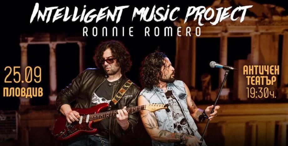 Intelligent Music Project & Ronnie Romero изпращат лятото с концерт в Античния театър на 25 септември