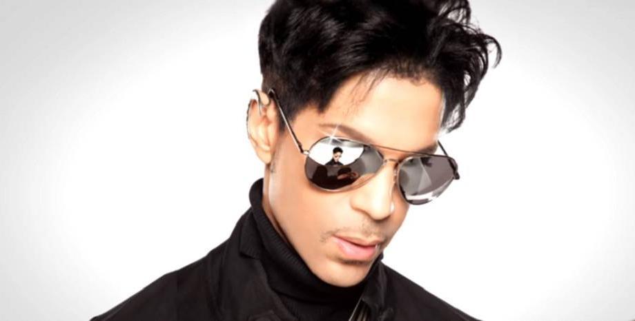 Трети сингъл от предстоящия посмъртен албум на Prince – Чуйте