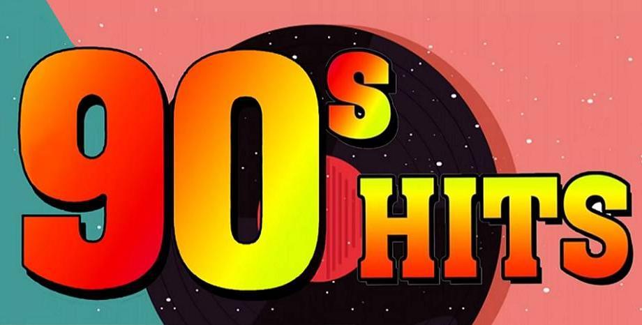 Любим хит от 90-те с над 100 милиона гледания в YouTube
