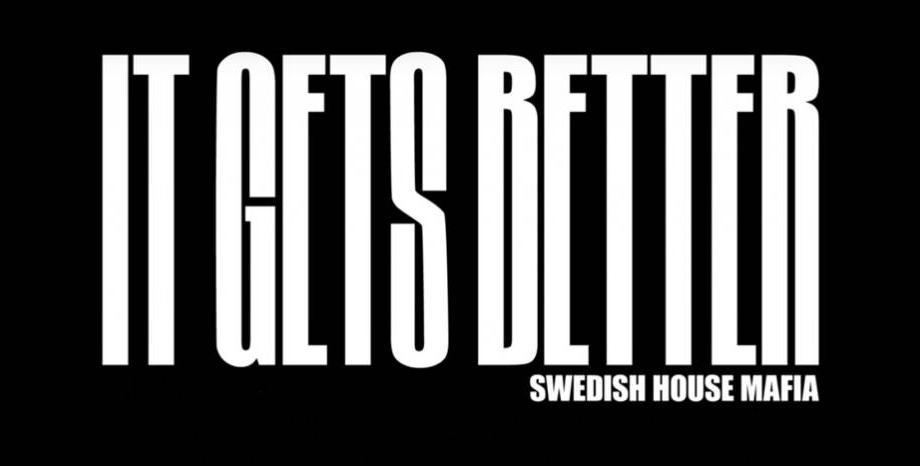 Swedish House Mafia се завръщат с нов сингъл и видео -