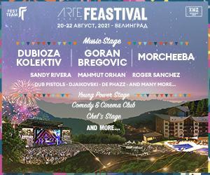 Artefestival