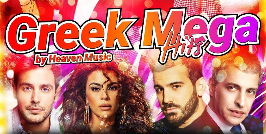 """Greek Мega Hits"