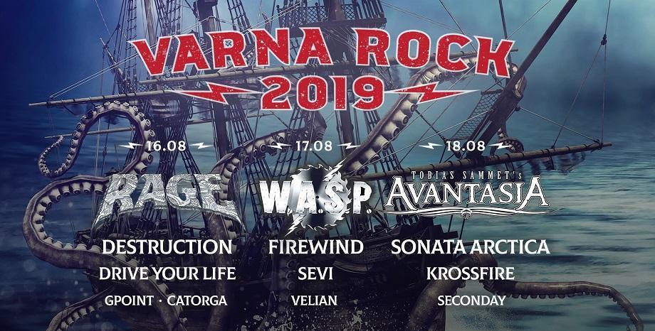 Фестивалът Varna Rock 2019 с нова локация - плаж Аспарухово