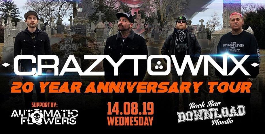 Американците CRAZY TOWN с екслузивен концерт в Пловдив на 14 август