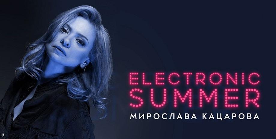 Летните концерти на Мирослава Кацарова продължават през август и септември